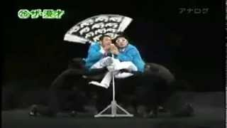 Hài Hước(Kịch câm Nhật Bản)