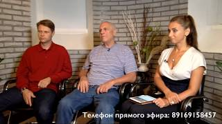 Встреча с Виталием Демьяновичем Гиттом 17 сентября 2017