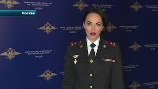 В Москве задержали дилера с полными трусами героина