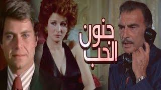 مازيكا فيلم جنون الحب - Genon El Hob Movie تحميل MP3
