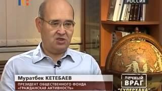 Враг Назарбаева