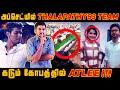 BREAKING Thalapathy 63 Team In Upset Thalapathy63 Update Vijay Atlee