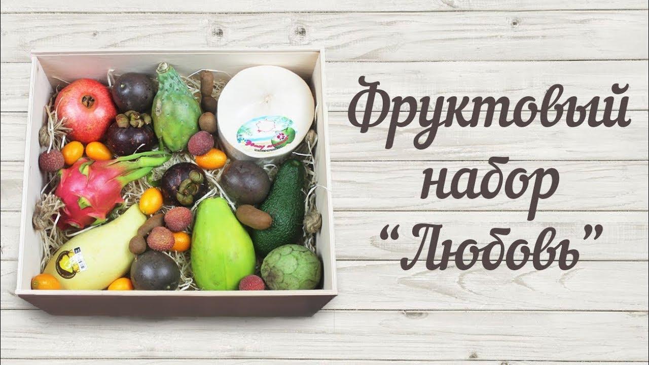 """Фруктовий набір """"Любов"""": відео 1 - FreshMart"""