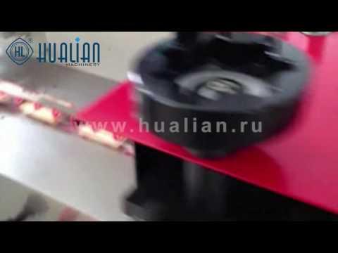 Машина упаковочная Hualian DXDZ-450B, твердых продуктов