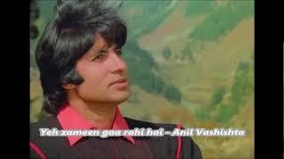 Yeh Zameen Gaa Rahi Hai   Anil Vashishta