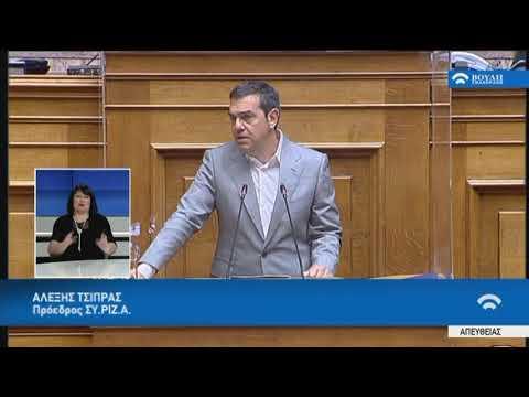 Α.Τσίπρας (Πρόεδρος ΣΥ.ΡΙΖ.Α) (Νομοσχέδιο Οικονομικών) (29/07/2020)