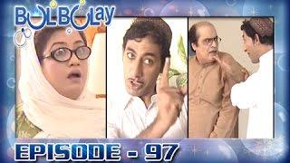 Bulbulay Ep 97 - ARY Digital Drama