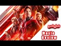 Antman Wasp Movie Review in Tamil