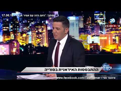"""ד""""ר מרדכי קידר מתראיין על טרור העפיפונים, המתיחות בצפון ומצב הדלק במצרים"""