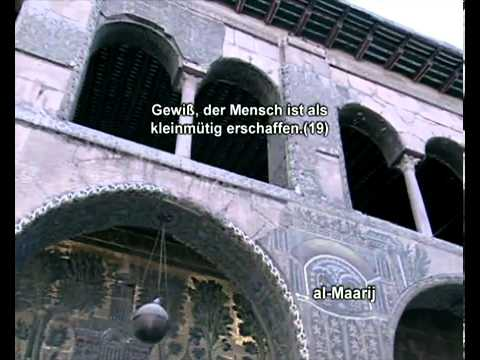 Sura Die Wege des Aufstiegs <br>(Al-Maáridsch) - Scheich / Mustafa Ismail -