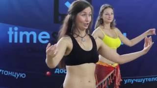 Смотреть онлайн Первый урок восточного танца живота дома для начинающих