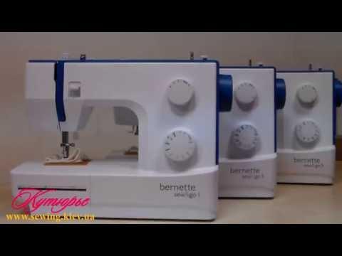 Ознайомлювальне відео про машинки Bernette Sew & Go