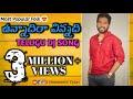 Unnadira Chinnadi DJ Song | Most Popular Folk Song | By Hanmanth Yadav Gotla video download