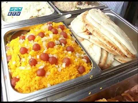 রাজধানীর বিভিন্ন স্থানে অস্থায়ী দোকানে বিক্রি হচ্ছে ইফতার সামগ্রী | ETV News