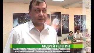 В Курской области ищут лучших управленцев