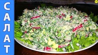 Салат с пекинской капустой, редиской и зеленью в сметане
