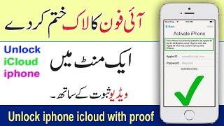 icloud unlock pakistan software free download - Thủ thuật máy tính
