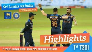 1st T20I Highlights | Sri Lanka vs India 2021