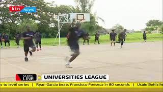 National University Basketball League | Scoreline
