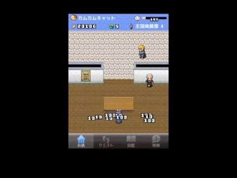 Video of 王国の道具屋さん -お店を経営するドット絵放置ゲーム-