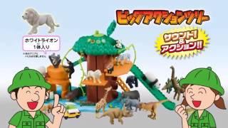 Đồ chơi Nhật -Takara Tomy - Ania Thế giới động vật