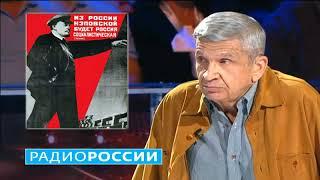 Юрий Жуков: НЭП – как это было... (НЭП – это спасение крестьянских хозяйств)
