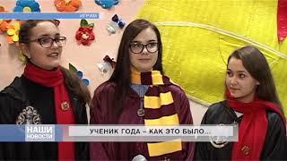 30 11 2018 *** НОВОСТИ *** NEWS *** АТВ БЕРЕЗОВО *** ATV BEREZOVO ***