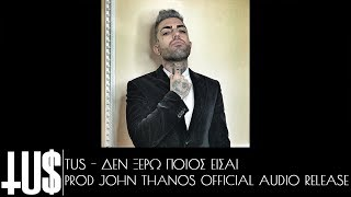 Tus - Δεν ξέρω ποιός είσαι Prod. John Thanos - Official Audio Release