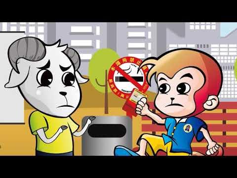 109年度防制菸品稅捐逃漏宣導活動「拒絕私菸e起來」