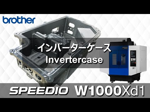 W1000Xd1 Inverter Case