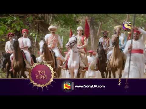 Peshwa Bajirao - पेशवा बाजीराव - Episode 93 - Coming Up Next