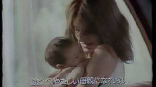 ジャパンライフCMナスターシャ・キンスキー