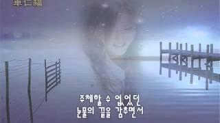 김태영-혼자만의 사랑