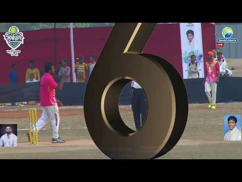 RANJEET SPORTS VS SHENDOBA SPORTS | RANJEET SMRUTI CHASHAK 2018 | THANE