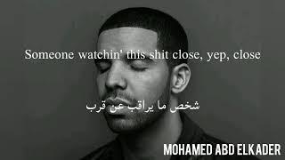 اغنية Drake - God's plan مترجمة