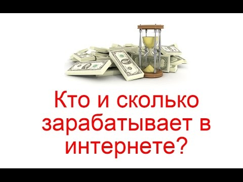Каким методом можно заработать деньги