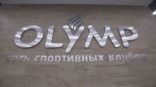OLYMP-Велотрек. Новый клуб в Выборгском районе
