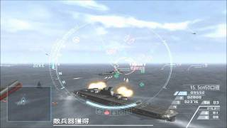 PS2 鋼鉄の咆哮2ウォーシップガンナー プレイ動画9[A-04敵補給路をたたけ]