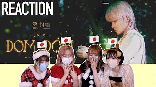 Jack | Đom Đóm | Người Nhật Reaction