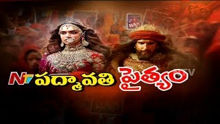Padmavat Movie Missing The Original Story & Emotions of History || Special Focus