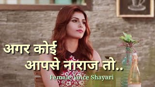 urdu shayari love sad status - TH-Clip