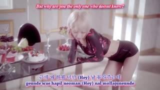 [MV] AOA - Miniskirt (짧은 치마) [ENG-SUBS + HAN|ROM FULL LYRICS]