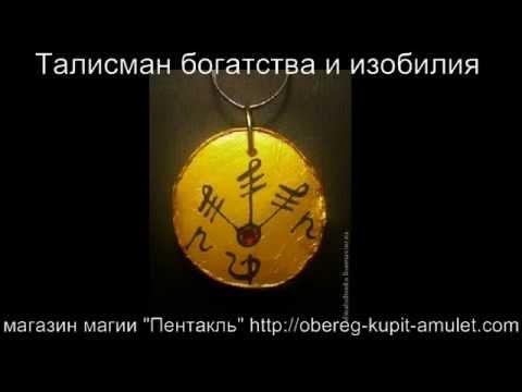 Астрология наука о чем