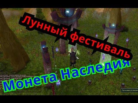 Солдат удачи 2 онлайн