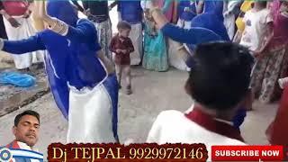 dj tejpal vibration song - Kênh video giải trí dành cho thiếu nhi