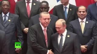 фотографирование глав стран G20  Эрдоган жмёт руку Путину