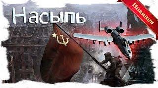 Худ. фильмы про ВОВ 1941-1945 новинки