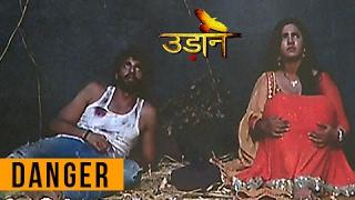 Udaan : Tuntun Is Kidnapped, Will Suraj & Chakor Find Her ?   Meera