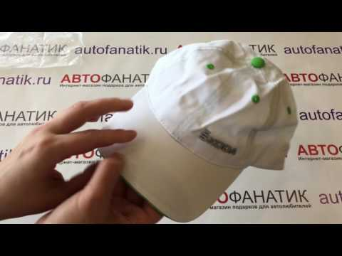 Бейсболка Skoda Baseball Cap, Classic White, артикул 000084300AH