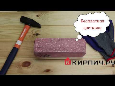 Кирпич гиперпрессованный одинарный М-250 красный рустированный угол  – 2